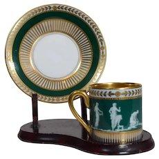 Epiag Czech Classical Cup & Saucer, Circa 1925