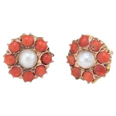 Coral Pearl Round Stud Earrings Vintage 14 Karat Yellow Gold Estate Fine Jewelry