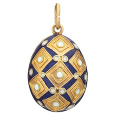 Blue Enamel Egg Charm Vintage 18 Karat Yellow Gold Filigree Pendant Diamond Pattern