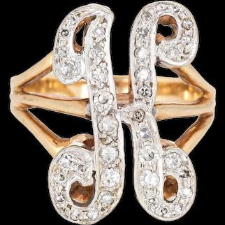 Vintage Letter H Initial Ring 14 Karat Yellow Gold Signet Fine Estate Jewelry Sz 6