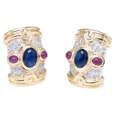 Ruby Sapphire Diamond Shrimp Earrings Vintage 14 Karat Yellow Gold Estate Jewelry