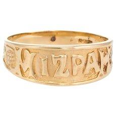 Vintage Mizpah Ring 9 Karat Yellow Gold Band Sz 7.5 Estate Jewelry British Hallmarks
