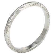 Antique Deco Wedding Band Sz 7.5 Vintage 18 Karat White Gold Estate Bridal Jewelry