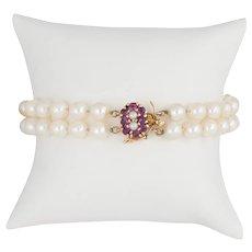 "Vintage 6mm Cultured Pearl Ruby Bracelet 14 Karat Yellow Gold 2 Strand Jewelry 7.5"""