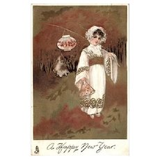 SALE: English Gilded Chromographed Happy New Year Greetings Postcard. c1910