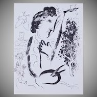 Chagall Self Portrait Black and White French Lithograph 'Devant le Tableau' 'In Front of the Picture' 1963.