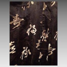 Vintage Chinese Black Silk Satin Caligraphy Kimono Gown with Gold Lining