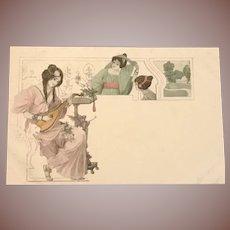 Set of 4 Art Nouveau Vienne Postcards. c1900. Unique and Stunning