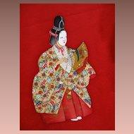 Theatre Noh Performer Gilded and Hand Painted Silk Homongi Kimono.