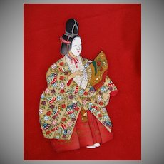 Kimono Theatre Noh Performer Gilded and Hand Painted Silk Homong