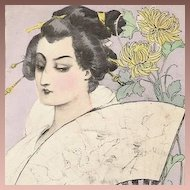 Art Nouveau French Signed Japanese Lady with Paper Fan Postcard 1902..Gaston Noury