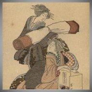 Japanese Artist Hokusai Color Lithograph 'Surimono' London 1909