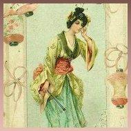 Art Nouveau Polish issue Japanese Geisha Lithographic Postcard c1900