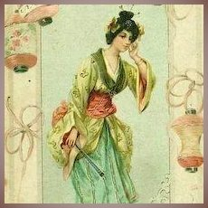 Japanese Geisha Lithographic Polish issue Postcard c1900 Art Nouveau