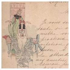 Signed French Les Assyriens Egyptian Scene Lithographic Postcard 1902.