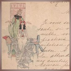 French Les Assyriens Egyptian Scene Lithographic Postcard 1902 Signed.