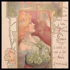 German Art Nouveau 'Morgen' Postcard c1900.