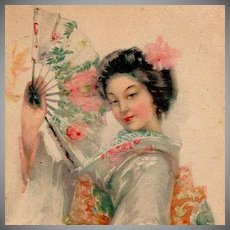 Art Deco American Geisha Postcard 1921