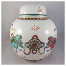 Vintage Chinese Foo Dog Ginger Jar, White Porcelain with Lid