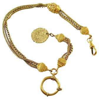 Handsome Antique Gold Filled Pocket Watch Chain - English, 1890