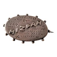 Antique Sterling Silver Mizpah Brooch in the Aesthetic Style - 1889