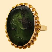 1950s 18K Yellow Gold Carved Serpentine Intaglio Ring