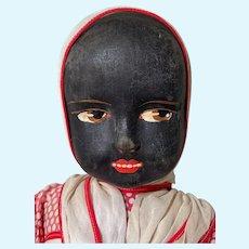 "Old Black Oil Cloth Doll 24"""