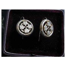 Gold Antique Celtic Cross Earrings - Pierced.