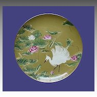 Franklin Mint The Egret and the Water Lily Orient Plate