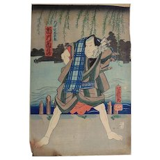 Antique Japanese Woodblock-Man Standing Beside Lake
