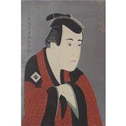 Ichikawa Yaozo III as Tanabe Bunzo, Japanese Woodblock From Edo Period