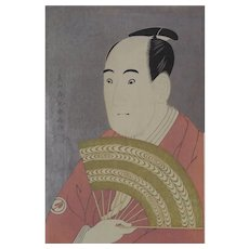 Sawamura Sojuro III as Ogishi Kurando, Japanese Woodblock From Edo Period