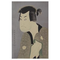 Sakata Hangoro III as Fujikawa Mizuyemon, Japanese Woodblock From Edo Period