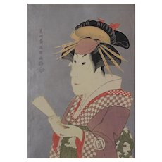 Sanogawa Ichimatsu III as Onayo the Gion Geisha, Japanese Woodblock From Edo Period