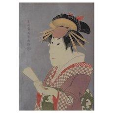 Sanogawa Ichimatsu III as Onayo the Gion Geisha, Japanese Woodblock From Edo Period