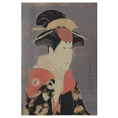 Segawa Tomisaburo as Yadorigi, wife of Ogishi Kurando, Japanese Woodblock From Edo Period