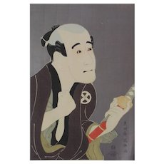 Otani Tokuji as Sodesuke, A Yakko- Japanese Woodblock From Edo Period