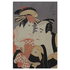 Sanogawa Ichimatsu III as Gion no  Onayo & Ichikawa Tomiyemon as Kanisaka Toda, Japanese Woodblock From Edo Period