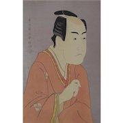 Ichikawa Monnosuke II as Date no Yosaku, Japanese Woodblock From Edo Period