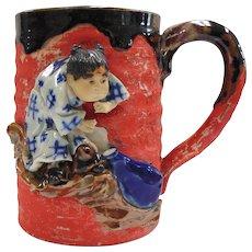 Japanese Pottery-Sumida Gawa Mug With Young Child