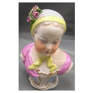 Antique Porcelain Bust of a Young Woman - Serves