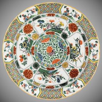 Vintage Bernardaud Limoges France Platter White Porcelain Rose Medallion Plate