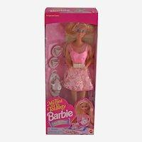 Vintage Barbie Doll My First Tea Party #14592 Mattel 1995 Original Unopened Box