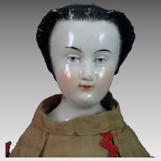 Antique China Doll with Rare Hair 18 inches