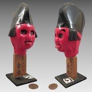 Vintage Japanese Kobe Doll Head Toy Sicks out Tongue