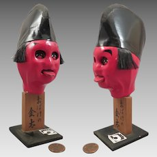 Vintage Japanese Kobe Doll Head Toy Sicks out Tongue