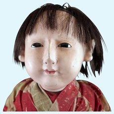 Antique Japanese Ichimatsu Doll 18 inches