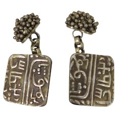 Antique Sterling Silver Middle Eastern Cufflinks