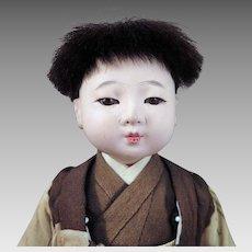 Vintage Japanese Ichimatsu Boy Doll 13 inches