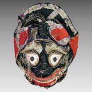 Antique Chinese Child's Hat Black Tiger